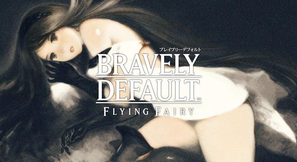 Date de sortie européenne Bravely Default : For the Sequel dans Nintendo 3DS brave2-jvmonde