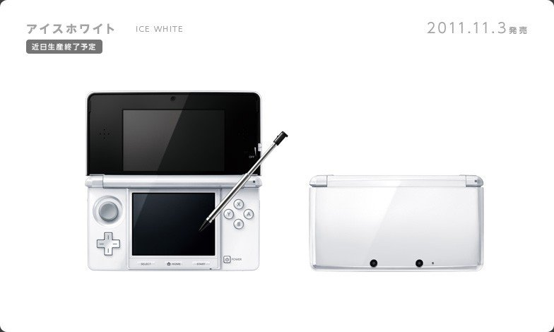 ice-white-nintendo-3ds-console
