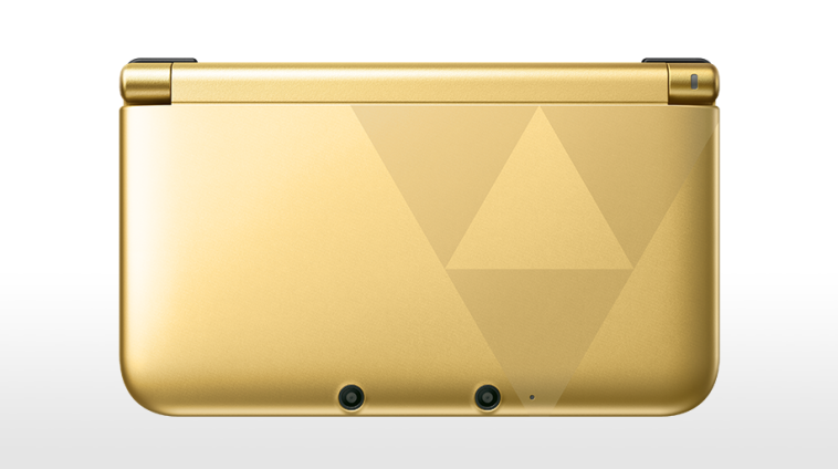 cmm_3ds_thelegendofzeldaalinkbetweenworlds_hardwareclosed_mediaplayer_large 3ds xl dans Nintendo 3DS XL