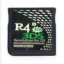 Commen utiliser R4i gold 3ds (rts) sur Nintendo 3DS 11.3.0-36/DSi 1.45 dans carte r4i gold 3ds r4i-3ds-rts