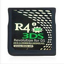 r4i gold 3ds rts-jvmonde