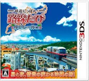 Tetsudou Nippon! Rosen Tabi - Yui Rail-Hen