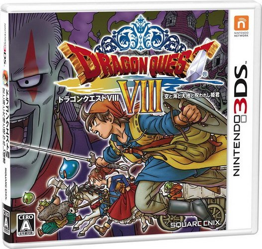 Dragon Quest VIII01
