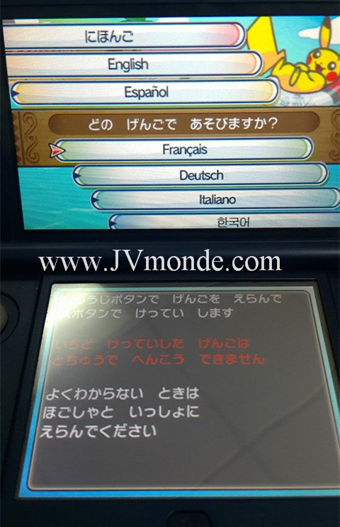 sky3ds+ joue pokemon soleil et lune 01