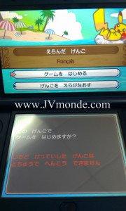 sky3ds+ joue pokemon soleil et lune 02
