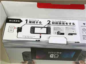switch 01